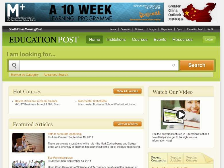 Education Post - South China Morning Post