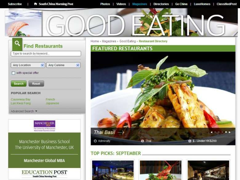 Good Eating - Hong Kong Restaurant Guide and  Directory - South China Morning Post