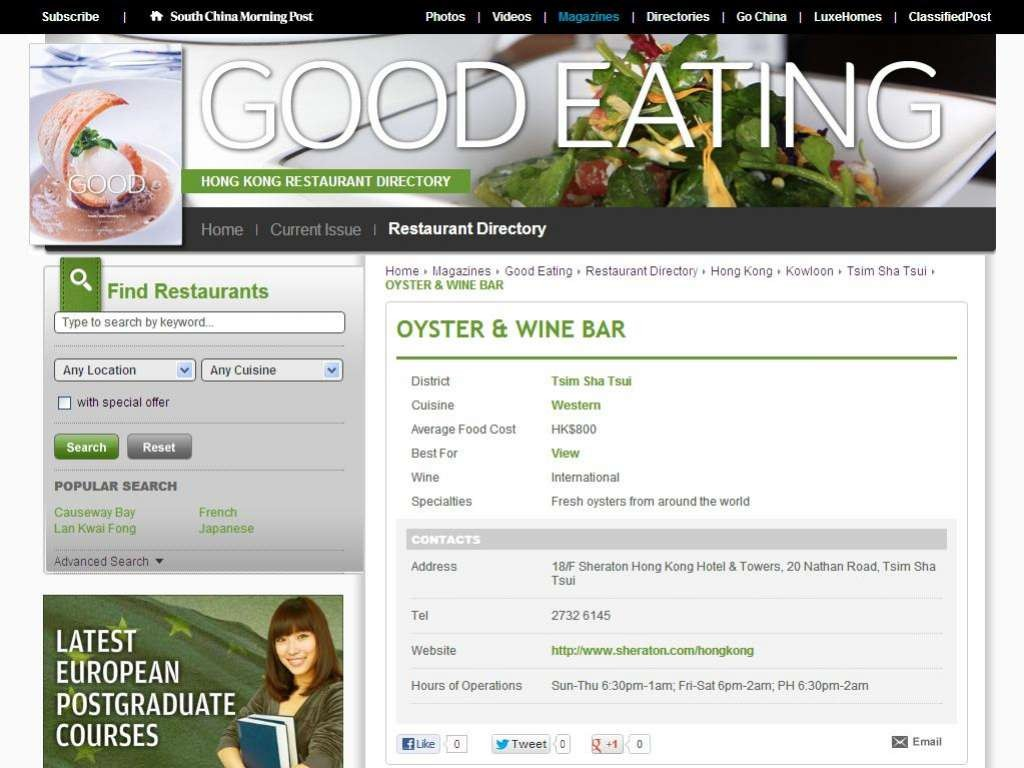 Good Eating - Hong Kong Restaurant Guide and Directory