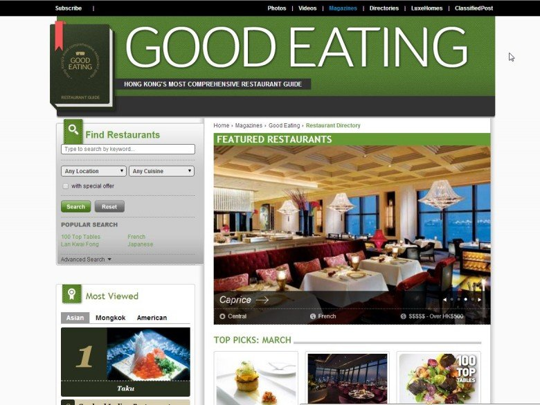 Good Eating - Hong Kong Restaurant Guide and  Directory - SCMP